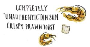 Ilustración de título de tostada de camarón dim sum completamente `` no auténtica ''