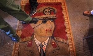 Una alfombra de Muammar Gaddafi.