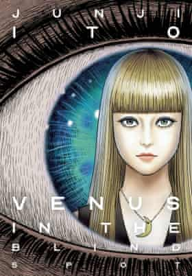 Venus en el punto ciego (Junji Ito)
