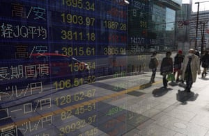 Un gráfico de indicadores del mercado de valores en Tokio, Japón, hoy