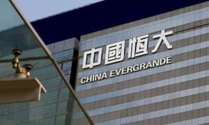 Una vista exterior del China Evergrande Center en Hong Kong.